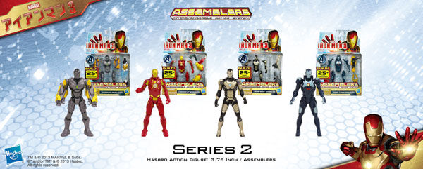 Iron Man3 - Hasbro Action Figure 3.75 Inch - Assemblers Series 2 - 4 Type Set - ¥4,980
