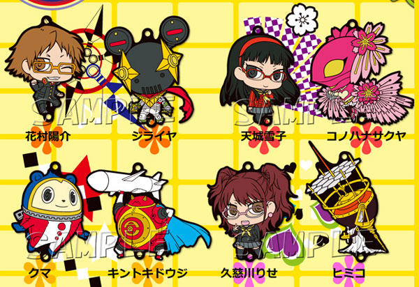 Persona 4 The Golden - Metal Charm Mascot Vol.2 BOX - ¥4,300
